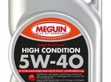 Meguin megol Motorenoel High Condition SAE 5W-40