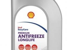 SHELL Antifreeze, 1L