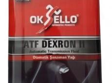 Oksello ATF Dexron II, 16L