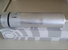 Bmw E90 yanacaq filteri