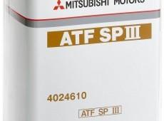 Sürətlər qutusu yağı ATF 3, 4L