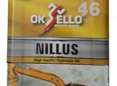 Oksello 46 Nillus 46-16 LT