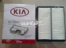 Kia Sorento 2006-2007, original hava filteri