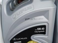 Lexus mühərrik yağı, 5W40, 5L