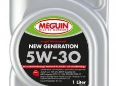 Meguin megol Motorenoel New Generation SAE 5W-30