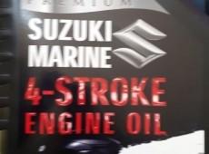 Suzuki qayığ mator yağı