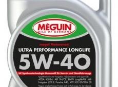 Meguin megol Motorenoel Ultra Performance Longlife SAE 5W-40