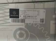 Mercedes s-class original paduşka