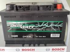 GIGAWATT 70 Ah