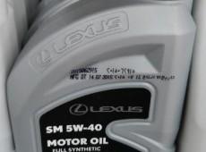 Lexus mühərrik yağı, 5W40, 1L
