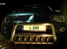 HERON FRONT GUARD L200-QT006