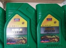 Gear oil, SEA140, 1L