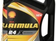 SHELL RIMULA, 15W40, 5L