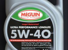 Megol 5W-40, 4L Ultra
