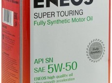 Eneos 5W-50, 4L Racing Gasoline