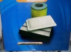Hyundai Sonata hava filteri