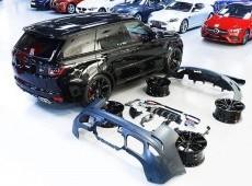 Range Rover Sport Full tuning dəsti