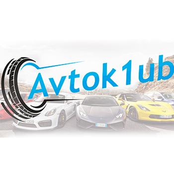 Avto K1ub