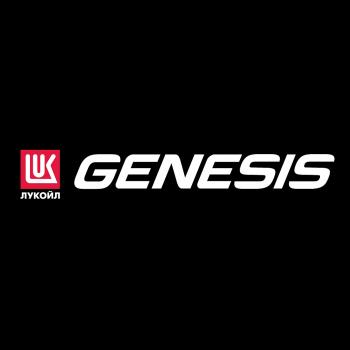 Lukoil Genesis